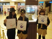 311東日本復興‧希望攝影展與北海道偶像團體Super Pants_20120311:1787728459.jpg