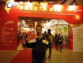 第13屆台北國際連鎖加盟店大展_20120226:1306738775.jpg