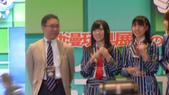 AKB48三位成員及SKE48 Team E參與2011日本C3電玩展in香港_0311_0312:1950977899.jpg