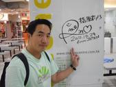 陳良弼香港行之AKB48 大島優子 香港握手會 (2011.02.26):1818181500.jpg