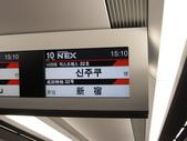 赴早稻田大學研究出發第1天_0701,天呀!AKB48代言7-11, 以後可能天天吃7-11:1923369947.jpg