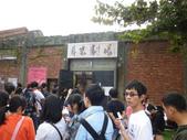 2011高雄駁二動漫祭_20111204:1876706146.jpg