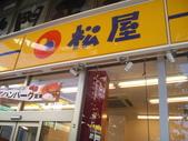 去完了SKE48全國握手會東京場完之後,在新宿車站閒逛_20100718:1824953529.jpg