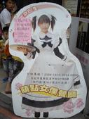 AKB48台灣官方店開幕系列活動: 在台北西門町正式開幕營運_20110612:1147075852.jpg