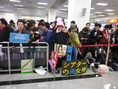 台北松山機場迎接AKB48 神之七人-柏木由紀_20120225:1068183796.jpg