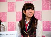 Yes!! 歷史性的一刻!!! AKB48新加坡官方店開幕!!! 2011_05:1465537727.jpg