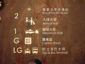 陳良弼2011的香港行第4天_坐船出海去澳門看大三巴! 威尼斯人! 0228:1681410035.jpg