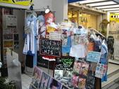 原宿之旅_順便探一下路(代代木競技場, 7/10 AKB48在那邊開大型演唱會)_20100704:1323217025.jpg