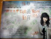 國立中山大學音樂系蔡函育學妹的畢業鋼琴音樂會_20100329:1206997913.jpg
