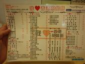 今晚去我那可愛雄商學生唯馨開的香港茶餐廳用餐_20120503:1372686795.jpg