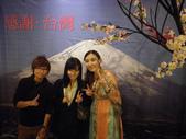 311東日本復興‧希望攝影展與北海道偶像團體Super Pants_20120311:1787728516.jpg