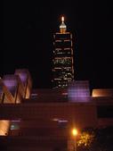 陳良弼台北國際會議中心IEEE/ACM ASP-DAC 2010 國際會議發表論文玩玩篇_0119:1598451212.jpg