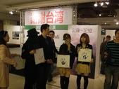 311東日本復興‧希望攝影展與北海道偶像團體Super Pants_20120311:1787728460.jpg