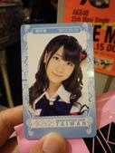 AKB48 神之七人-大小姐 柏木由紀握手會_20120225:1645179682.jpg