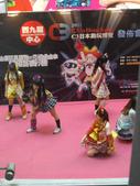 陳良弼2011的香港行第3天_去CS日本動玩展看大島優子_0227:1759113653.jpg