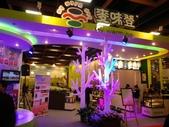 第13屆台北國際連鎖加盟店大展_20120226:1306738776.jpg