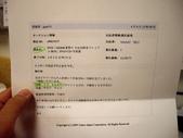 感謝木川小夜子(きかわ さよこ)及Alex Hsieh在日本幫我買到絕版的AKB48 Concert:1474305321.jpg