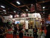 第13屆台北國際連鎖加盟店大展_20120226:1306738777.jpg