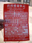陳良弼2011的香港行第4天_坐船出海去澳門看大三巴! 威尼斯人! 0228:1681410075.jpg