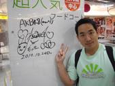 陳良弼香港行之AKB48 大島優子 香港握手會 (2011.02.26):1818181503.jpg