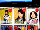 我新買的劇場版音樂CD-AKB48-言い訳Maybe 到貨了~~~:1373875798.jpg