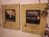 連兩攤月讀女僕咖啡廳聚餐_20120120:1498140805.jpg
