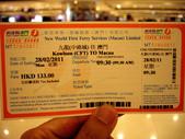 陳良弼2011的香港行第4天_坐船出海去澳門看大三巴! 威尼斯人! 0228:1681410037.jpg