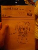 與學生Eve去月讀女僕 Cafe, 照拍解禁日20110515:1124270313.jpg