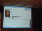 陳良弼台北國際會議中心IEEE/ACM ASP-DAC  2010 國際會議發表論文會場篇_0119:1036966368.jpg