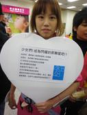 台北松山機場迎接AKB48 神之七人-柏木由紀_20120225:1068183799.jpg