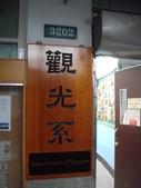 在南榮技術學院觀光系的最後一堂課:1321693696.jpg