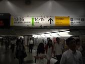 赴早稻田大學研究出發第1天_0701,天呀!AKB48代言7-11, 以後可能天天吃7-11:1923369952.jpg