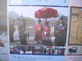 陳良弼2009 ISOCC 出國比賽_韓國行第2天_1121 首爾白天遊及到釜山:1275035701.jpg