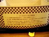 陳良弼日本早稻田大學研究生活篇暨美食篇_2010_0702_0703:1415326196.jpg