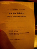 國立中山大學音樂系蔡函育學妹的畢業鋼琴音樂會_20100329:1206997919.jpg