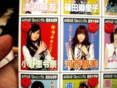 我新買的劇場版音樂CD-AKB48-言い訳Maybe 到貨了~~~:1373875800.jpg