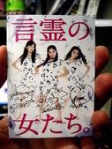 AKB48之no3b 5th單曲「君しか」握手會在東京台場_20100804:1252326504.jpg