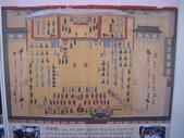 陳良弼2009 ISOCC 出國比賽_韓國行第2天_1121 首爾白天遊及到釜山:1275035702.jpg