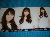 在日本求學認識的香港好友Cowx3 Wu要賣的AKB48/SKE48相關週邊(給郭小妹看的):1288467218.jpg