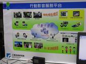 工研院資通所開會參訪一日遊_20120730:1291224886.jpg