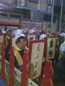 全國廟會陣頭嘉年華在台南_20120310:1702386762.jpg