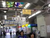 赴早稻田大學研究出發第1天_0701,天呀!AKB48代言7-11, 以後可能天天吃7-11:1923369954.jpg