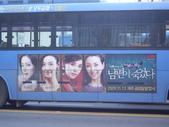 陳良弼2009 ISOCC 出國比賽_韓國行第2天_1121 首爾白天遊及到釜山:1275035703.jpg