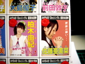 我新買的劇場版音樂CD-AKB48-言い訳Maybe 到貨了~~~:1373875801.jpg