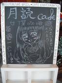 20110514, 月讀女僕 Cafe, 照拍解禁日:1970856843.jpg