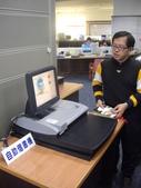 與國立中山大學第9期圖書館專業人員在職進修學分班的學生們去校外參觀_崑山科大圖書館_20100116:1766824684.jpg