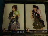 在日本求學認識的香港好友Cowx3 Wu要賣的AKB48/SKE48相關週邊(給郭小妹看的):1288467219.jpg