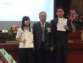 第4屆全國高中職小論文競賽頒獎典禮在國立彰化師範大學進德校區_20091215:1783019944.jpg