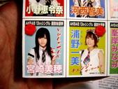 我新買的劇場版音樂CD-AKB48-言い訳Maybe 到貨了~~~:1373875802.jpg