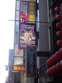 去完了SKE48全國握手會東京場完之後,在新宿車站閒逛_20100718:1824953537.jpg